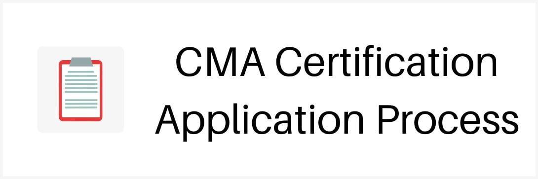 aama-cma-certification-application