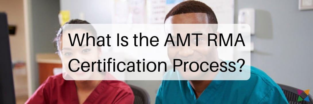 amt-rma-certification-process
